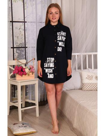 Рубашка №2276, р. 46-60