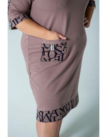 Платье №5946, р. 60-68