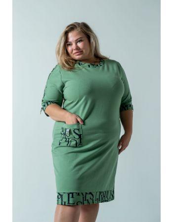 Платье №5945, р. 60-68