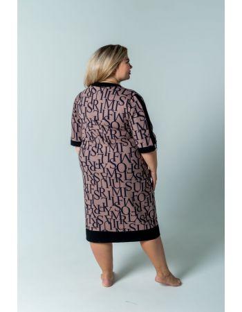Платье №5947, р. 50-68
