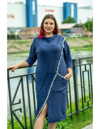 Платье №5551, р. 48-58