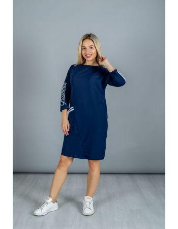 Платье №5798, р. 46-58