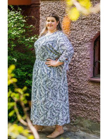 Платье №5206, р. 62-80