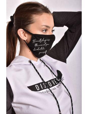 Санитарно-гигиеническая маска немедицинского назначения Проза