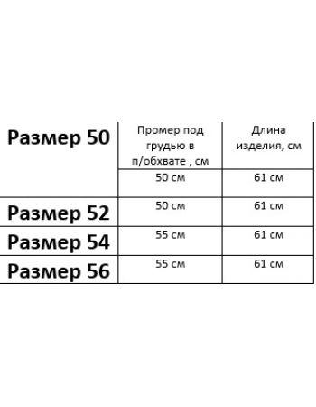 Футболка №6706, р. 50-56