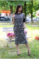 Платье №2417, р. 48-62